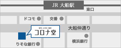 コロナ堂地図 JR 大船駅東口より徒歩1分